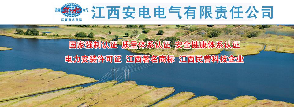 hot sales 0d705 f18b2 国务院:支持推进太阳能光伏项目和制造国际合作 - 行业新闻 - 新闻资讯 ...